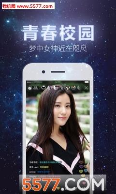 红豆角app(视频购物直播)截图2