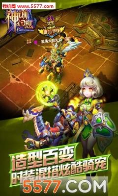 神谕幻想官方版(魔幻RPG)截图0
