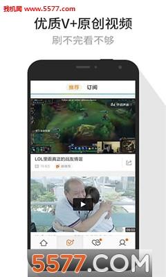 腾讯视频QQLive 手机版客户端截图0