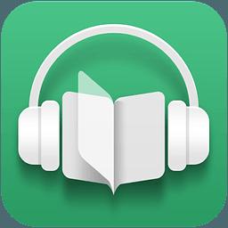 好听FM(听书软件)