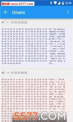 Packet Capture汉化版(抓包工具)截图2