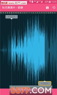 多多铃声剪辑手机版截图2