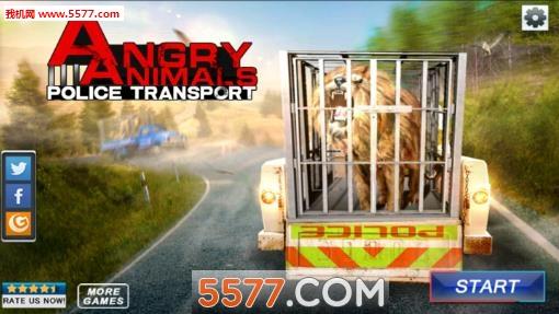 运输危险动物手游下载|运输危险动物(模拟驾驶)angry