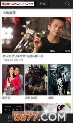 爱奇艺视频官网版截图1