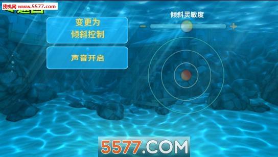 饥饿鲨进化3.7.2.7官方最新版截图1