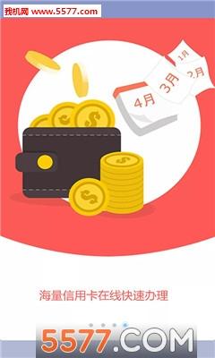 贷点钱app下载|贷点钱官网版