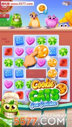 饼干猫(猫咪养成)Cookie Cats截图0