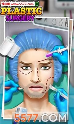 人脸整容师手机版截图1