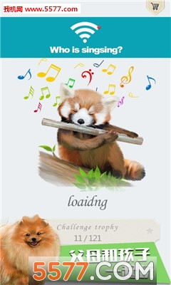 动物的叫声app(声音合集)