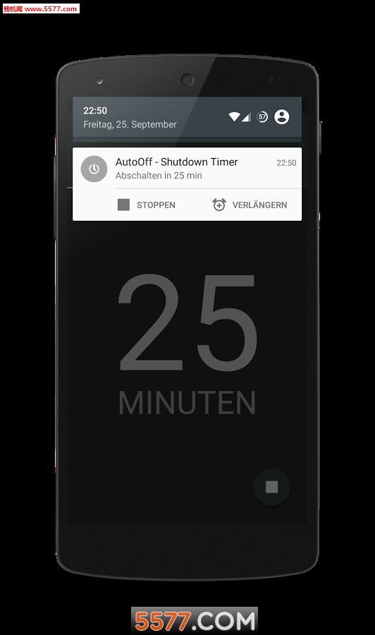 自动关机app截图1
