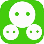 微信分身版IOS最新版(微信多开)iphone版