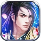 剑雨天下手机版(唯美仙侠)v1.0.0安卓版