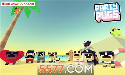 聚会哈巴狗:沙滩谜题Go安卓版Party Pugs: Beach Puzzle GO截图1