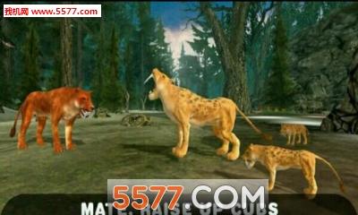 剑齿虎的生活3D(动物模拟)Life of Sabertooth Tiger 3D截图1
