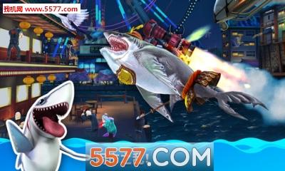 饥饿鲨世界1.82版本截图0