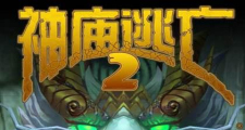 神庙逃亡23.8.1内购破解版