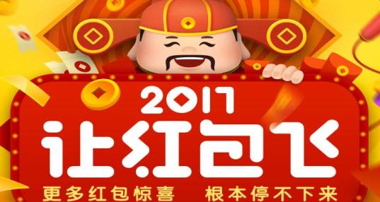 2017最新抢红包软件下载_最新抢红包神器