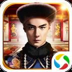 王佐之才游戏单机版v1.0.0