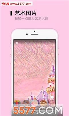 萌美相机苹果版截图4