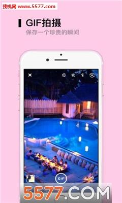 萌美相机苹果版截图3