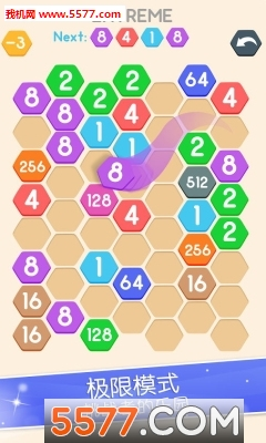 细胞连接游戏修改版截图0
