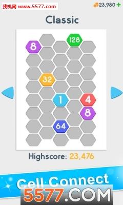 细胞连接游戏修改版截图1