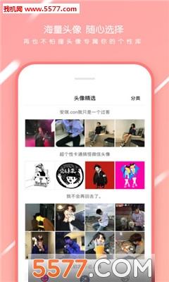 《小精灵美化Pro安卓版app开发网址》
