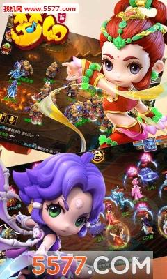 梦幻超级变态版(上线送满级vip)截图2