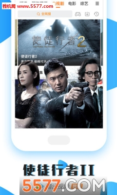腾讯视频5.8去广告版apk截图1