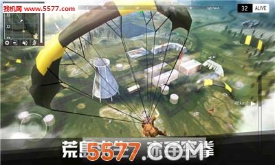 终极战场生存汉化版截图3