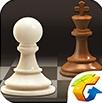 腾讯国际象棋官方手游(官方正版)