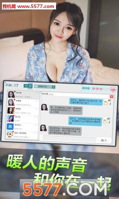 蜜桃恋爱苹果内购破解版截图0