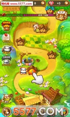 熊猫连连看h5手机版截图1