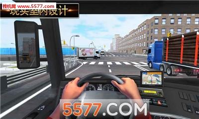 欧洲卡车模拟2中国版截图1