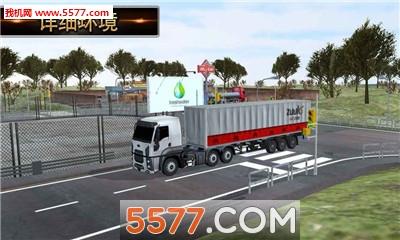 欧洲卡车模拟2中国版截图2