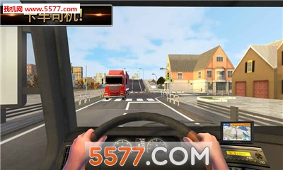欧洲卡车模拟2中国版截图3