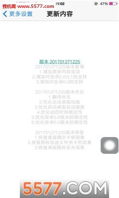 inoty小帅版最新版截图1