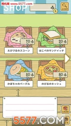 旅行青蛙手机版(附攻略)截图3