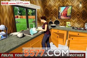 虚拟妈妈幸福的家庭3d截图2