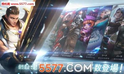warsong手游最新版截图2