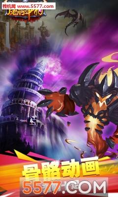 魔兽争啪变态版截图2