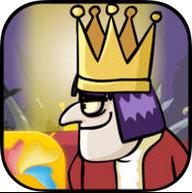 我要当国王ios版v1.0