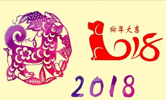 2018跨年晚会直播博狗bodog888手机版