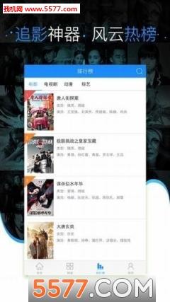 腾讯视频5.8.6去广告版截图1