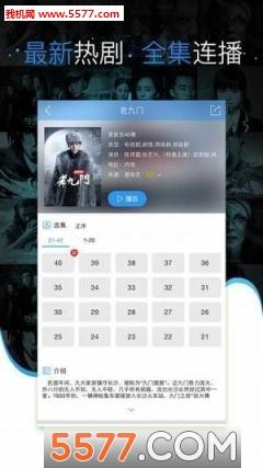 腾讯视频5.8.6去广告版截图2