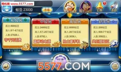 赢钱斗地主(下载送3元)截图1