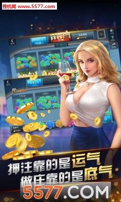 荣耀娱乐万人棋牌电玩城截图3