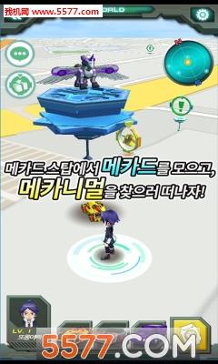 Turning Mecard Go(同名漫画改编)截图2