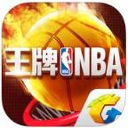 王牌NBA苹果版(策略卡牌)
