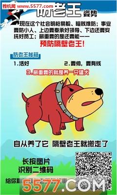 萌犬便便便官网版截图2